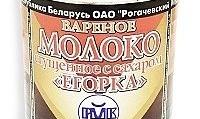 Новинки! Варёная сгущёнка Рогачёв и Асеньевский йогурт черника